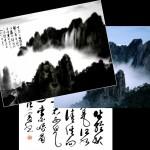 chinesische Tuschezeichnung aus einem Foto mit Photoshop CS4 erstellen